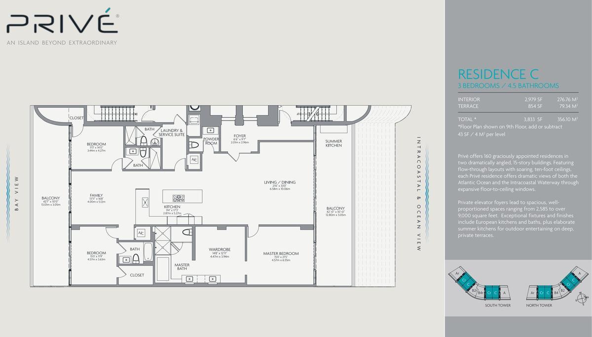 Foto Edificio en Aventura 5000 Island Estates Drive, Aventura - Miami número 16