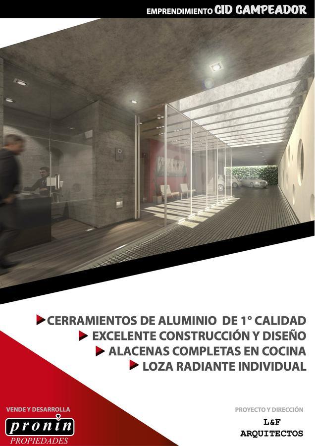 Foto Edificio en Cid Campeador Gaona 1369 número 3