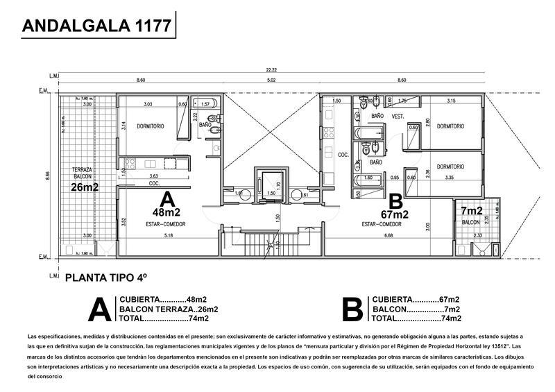 Foto Edificio en Liniers Andalgala 1100 número 18