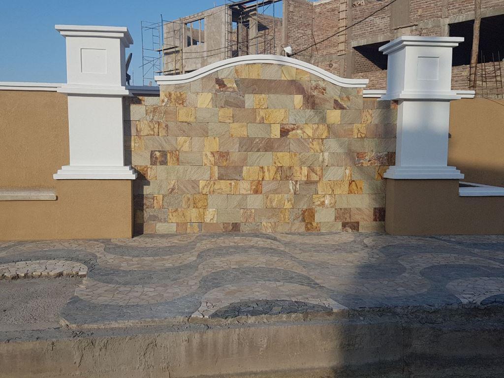Foto Edificio en Santa Lucia Avda. Sarmiento 3100 Este santa Lucia número 2