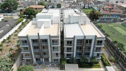 Foto Edificio en Vía a la Costa Urbanización Santa Cecilia  número 4
