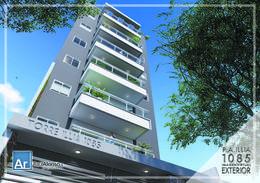 Foto Edificio en Lanús Este Arturo Illia 1000 número 2