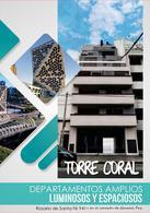 Foto Edificio en General Paz General Paz - Torre Coral  número 1