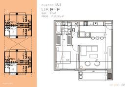 Foto Edificio en Tigre Saenz Peña al 900 número 7