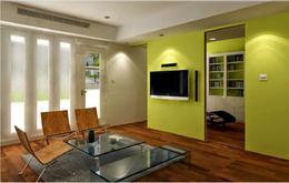 Foto Condominio en Olivos-Maipu/Uzal Borges 2800 número 7