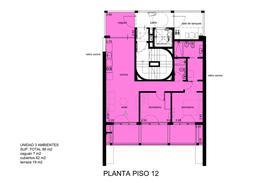Foto Edificio en Coghlan Av. Balbin 2636   número 10
