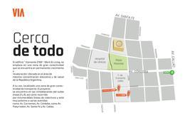 Foto Edificio de oficinas en Recoleta Viamonte 2100 número 3