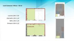Foto Edificio en Pompeya 9 de Julio 4200 número 6