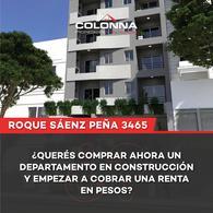 Foto Edificio en Villa Saenz Peña Roque Saenz Peña 3465 número 1