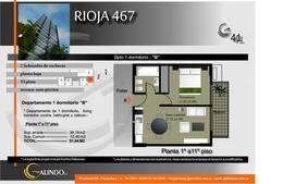 Foto Edificio en San Miguel De Tucumán RIOJA 463 número 8