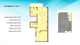 Foto Edificio en Pompeya 9 de Julio 4200 número 3