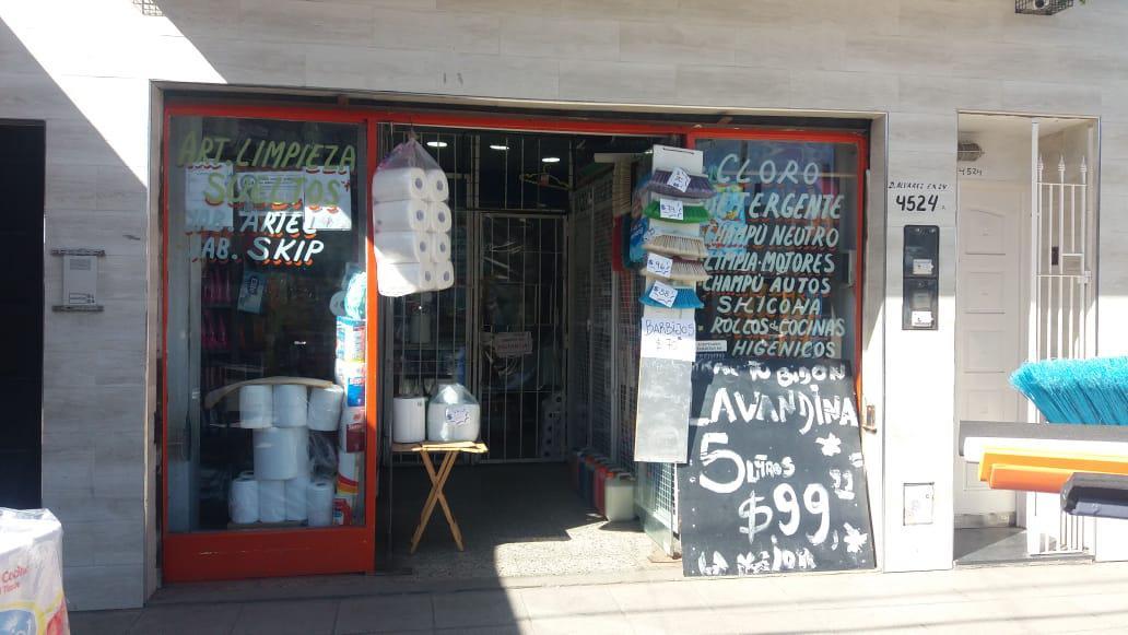 Foto Fondo de Comercio en Venta | Alquiler en  San Francisco Solano,  Quilmes  AV. 24 N°  4524