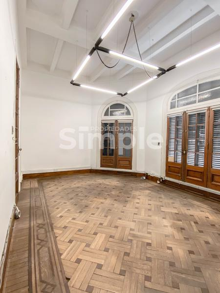 Foto Oficina en Venta en  Centro,  Rosario  Balcarce al 1000
