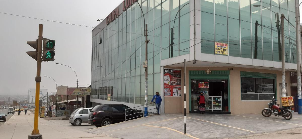 Foto Terreno en Venta en  Carabayllo,  Lima  Avenida Manuel Prado