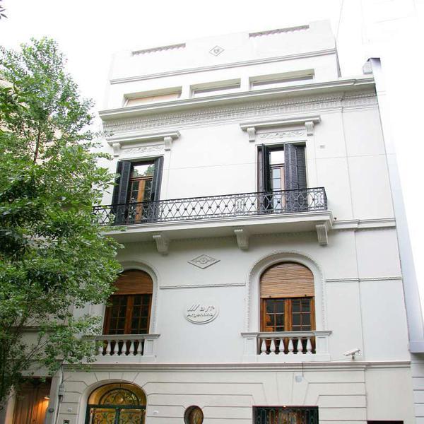 Foto Edificio Comercial en Alquiler | Venta en  Recoleta ,  Capital Federal  Paraguay al 1500