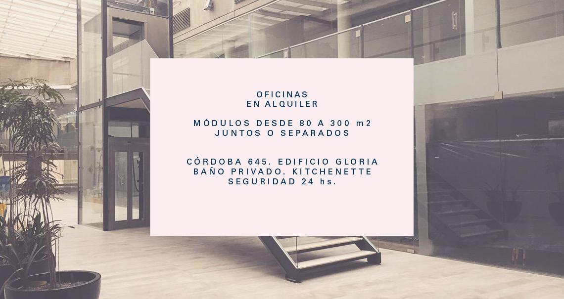 Córdoba 645. Oficinas  (módulos 80 a 500 M2)