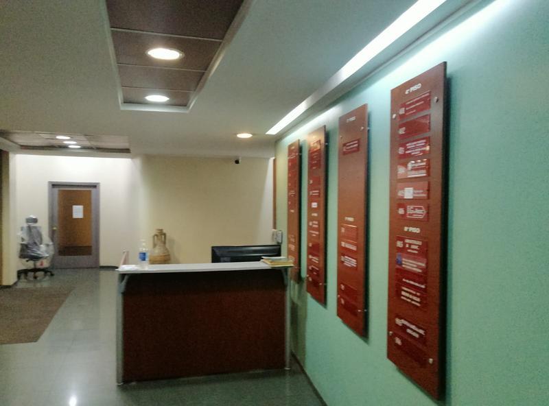 Foto Oficina en Venta en  Ciudad Vieja ,  Montevideo  Ituzaingo y Plaza Matriz