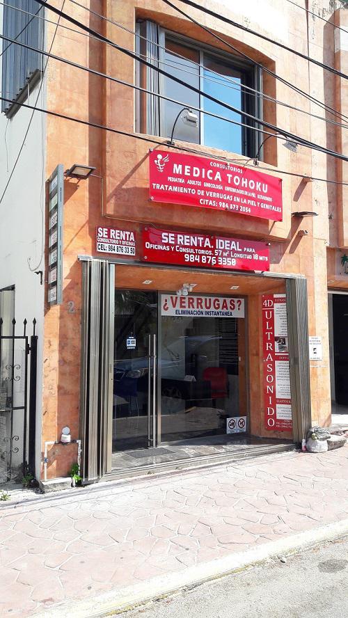 Foto Edificio Comercial en Venta en  Playa del Carmen Centro,  Solidaridad  Col. Centro