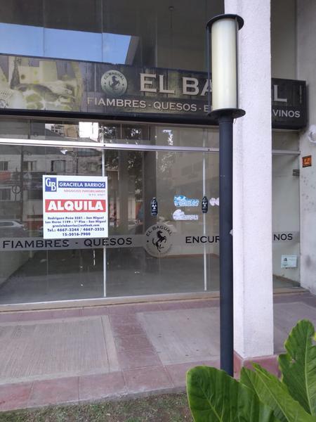 Foto Local en Alquiler en  Muñiz,  San Miguel  Sarmiento al 1000