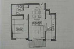 Foto Departamento en Venta en  Banfield,  Lomas De Zamora  BELGRANO 1260