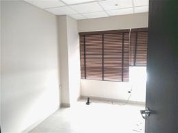 Foto Oficina en Alquiler en  Norte de Guayaquil,  Guayaquil  ALQUILER DE OFICINA EN PARQUE EMPRESARIAL COLON