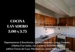 Foto thumbnail Departamento en Alquiler en  Capital ,  San Juan  Mendoza Sur , entre Mitre y Santa Fe