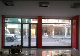 Foto Local en Alquiler en  Bahia Blanca ,  Interior Buenos Aires  O´Higgins 93