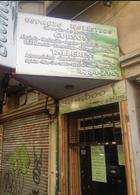 Foto Local en Alquiler en  Belgrano ,  Capital Federal  La Pampa al 2500