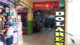 Foto Local en Venta en  Villa María del Triunfo,  Lima  Avenida Pachacútec