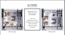 Foto Oficina en Renta en  Itzimna,  Mérida          Oficinas en renta, listas para ocupar en Itzimná