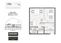 Foto Oficina en Venta en  Castelar Norte,  Castelar  Platinum Office - Rivadavia 19.861 (4L)