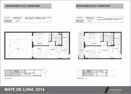 Foto Departamento en Alquiler en  Capital ,  Tucumán  Av. Mate de Luna al 2200