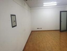 Foto Oficina en Renta en  Pavas,  San José  Oficina en Rohrmoser / Oficina 236 m2