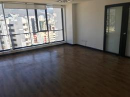 Foto Oficina en Alquiler | Venta en  Norte de Quito,  Quito  Catalina Aldaz