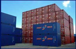Foto Nave Industrial en Renta en  Tulum ,  Quintana Roo  Libramiento Saltillo - Nuevo Laredo