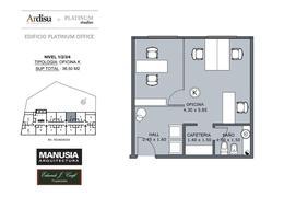 Foto Oficina en Venta en  Castelar Norte,  Castelar  Platinum Office - Rivadavia 19.861 (4K)