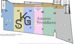 Foto Oficina en Renta en  Interlomas,  Huixquilucan  SKG Asesores Inmobiliarios Renta Oficinas en Interlomas, Parques de la Herradura, Bosque de las Palmas