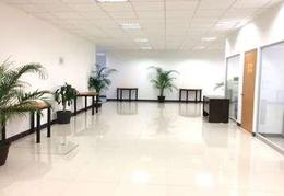 Foto Edificio Comercial en Renta en  Santa Cruz de Guadalupe,  Xochimilco           SKG Asesores Inmobiliarios  Renta Edificio comercial Calz. México-Xochimilco No. al 4900