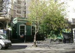 Foto Local en Alquiler en  Belgrano ,  Capital Federal  ELCANO al 2700