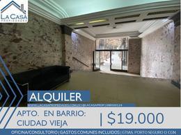 Foto Apartamento en Alquiler en  Ciudad Vieja ,  Montevideo  Plaza independencia al 800