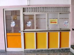 Foto Local en Alquiler en  Concordia ,  Entre Rios  San Martin 28 - Local 18
