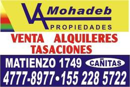 Foto Departamento en Venta en  Las Cañitas,  Palermo  Tte. B. Matienzo 1700 CABA