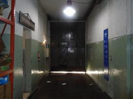 Foto Edificio Comercial en Alquiler | Venta en  Paternal ,  Capital Federal  Fragata Sarmiento 2000