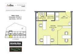 Foto Oficina en Venta en  Castelar Norte,  Castelar  Platinum Office - Rivadavia 19.861 (4C)