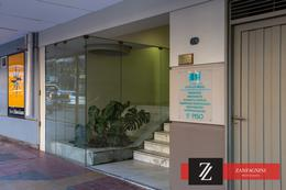 Foto Oficina en Venta en  Mendoza,  Capital  Necochea 31