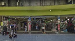 Foto Local en Venta | Alquiler en  Microcentro,  Centro (Capital Federal)  Lavalle 700