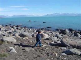 Foto Terreno en Venta en  El Calafate,  Lago Argentino  CONFIDENCIAL