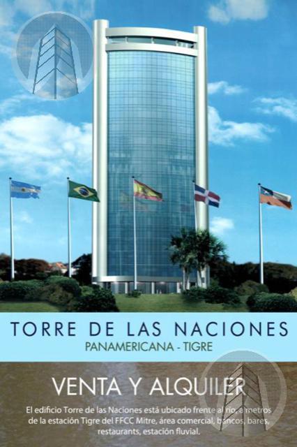 Foto Oficina en Alquiler | Venta en  Tigre ,  G.B.A. Zona Norte  Av. De Las Naciones Unidas y Juncal