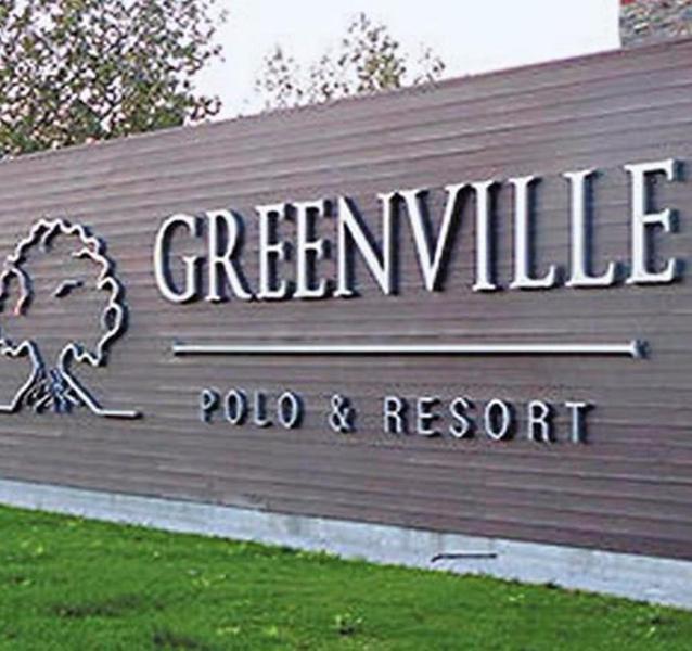 Foto Oficina en Venta en  Greenville Polo & Resort,  Countries/B.Cerrado (Berazategui)  Calle 152 6300