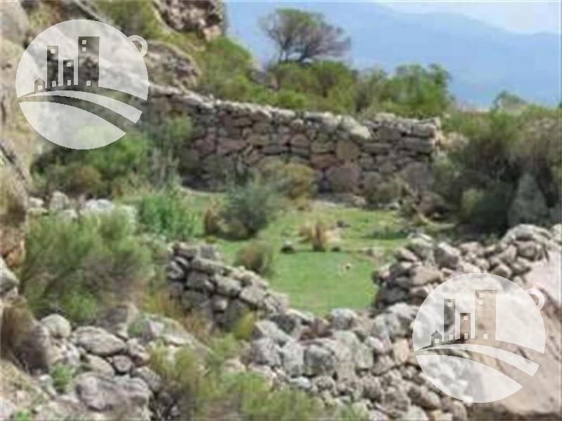 Foto Campo en Venta en  Nono,  San Alberto  CONFIDENCIAL